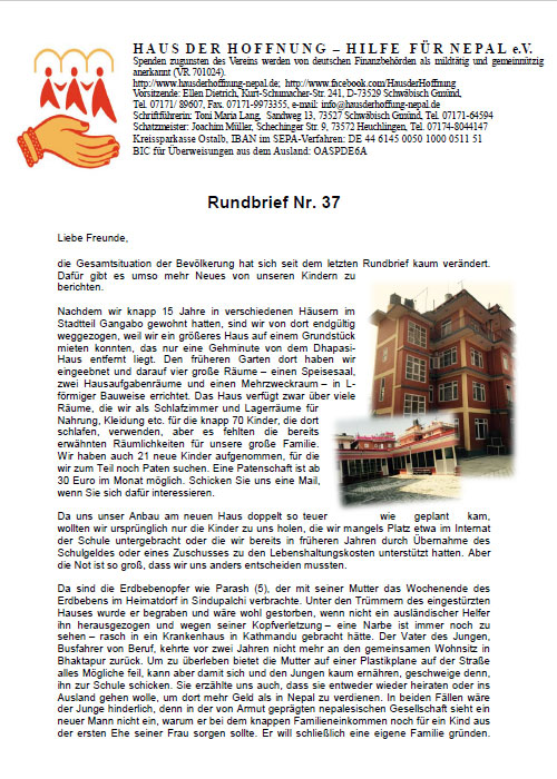 Rundbrief 37 - Juli 2016